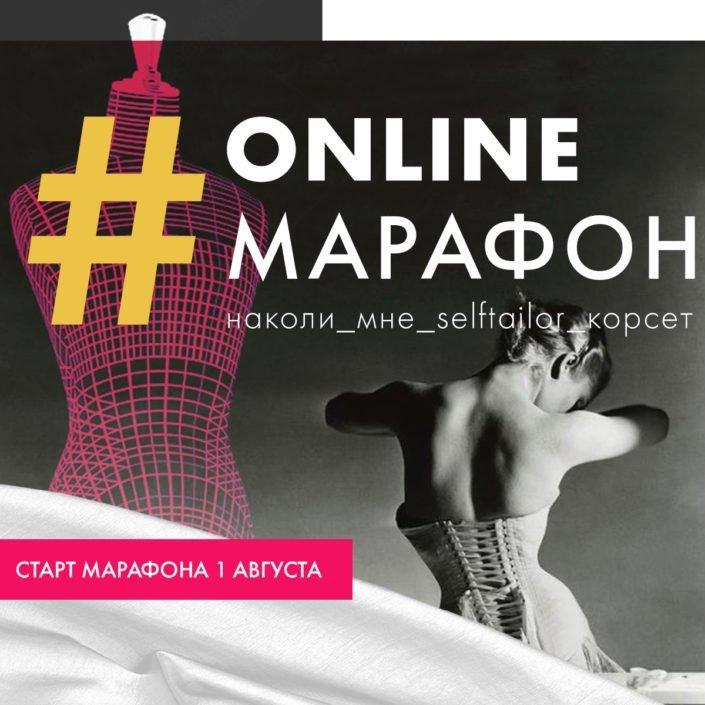 http://nakoli.mne.selftailor.tilda.ws/